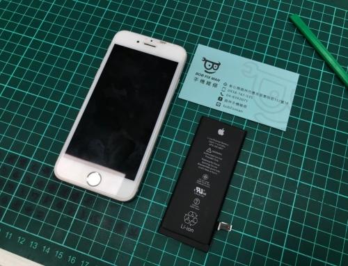 iPhone充電小知識