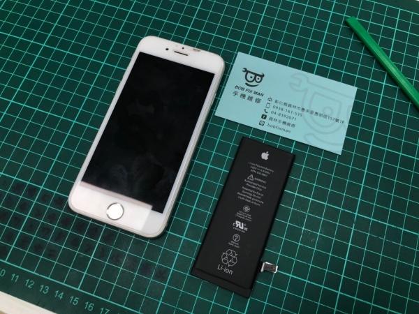 iPhone換電