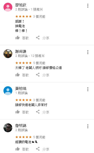 HTC換螢幕評價