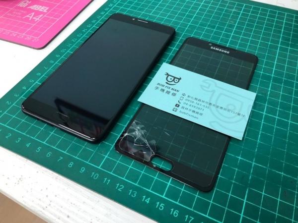 員林換iPhone電池