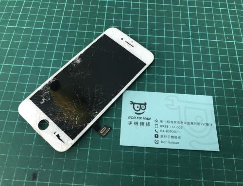 iPhone螢幕破裂