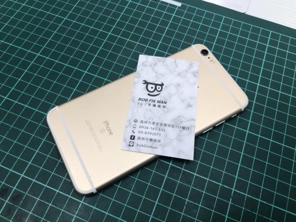 iphone 充電孔故障排除